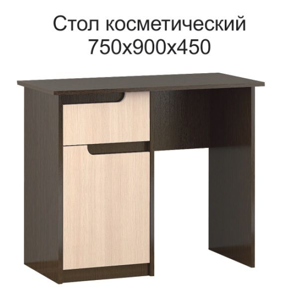 "Стол косметический ""Гавана"" приобрести в Томске"
