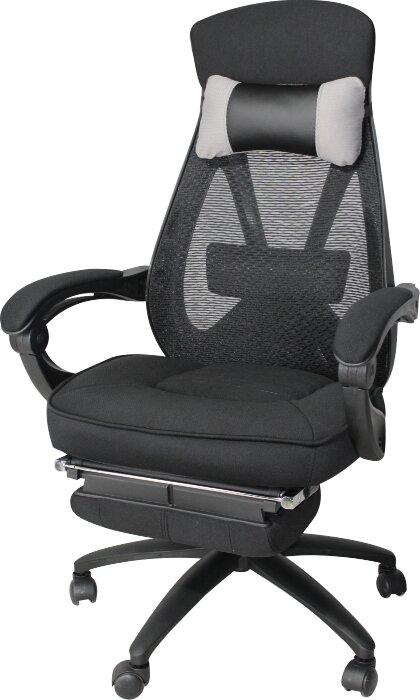 Кресло офисное Y-910A-1 купить в Томске