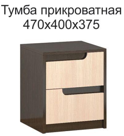 "Тумба прикроватная ""Гавана"" приобрести в Томске"