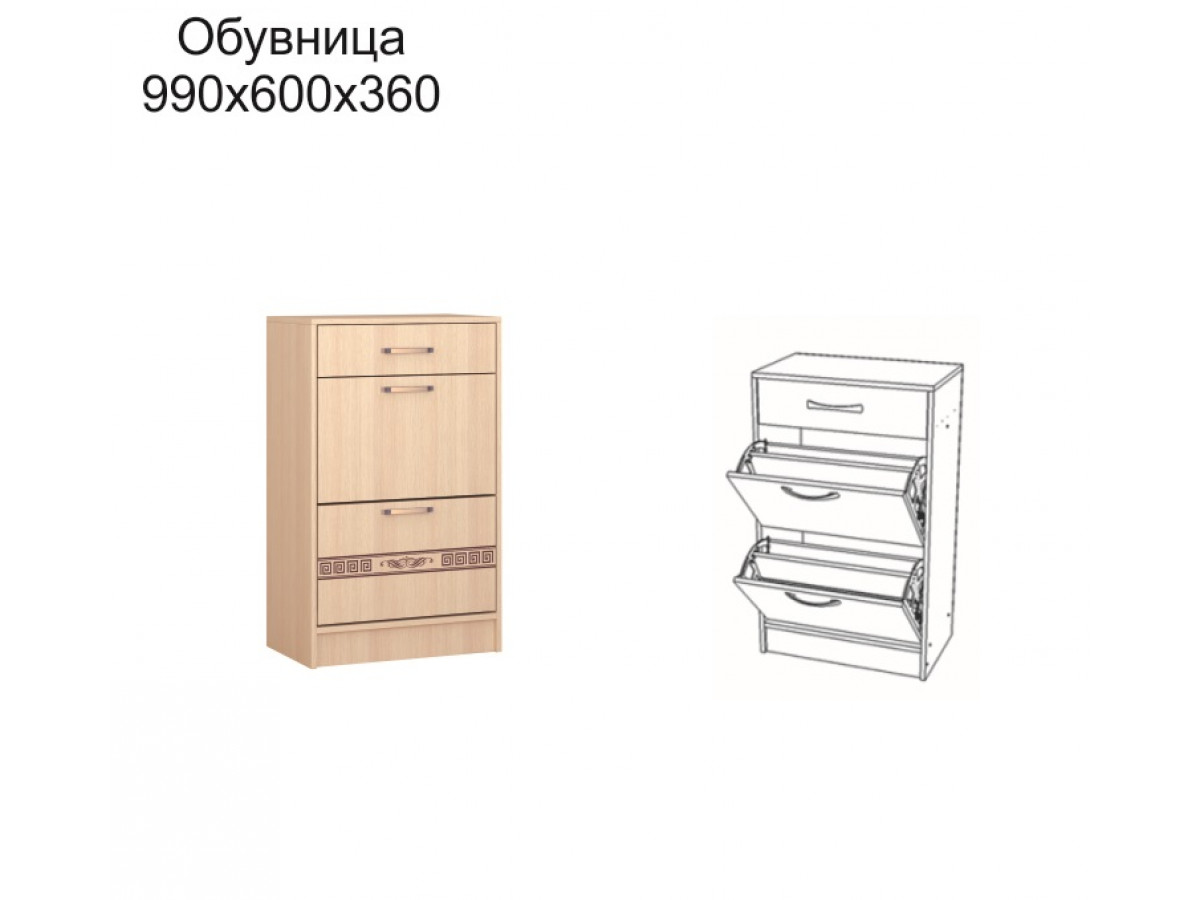 """Обувница """"Фрегат"""" приобрести в Томске"""