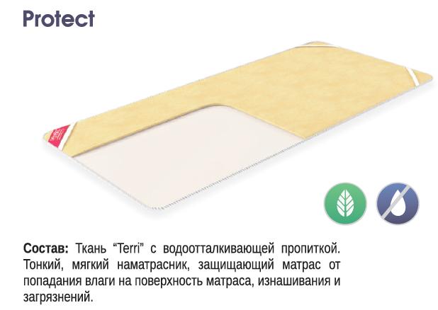 """Наматрасник """"Protect"""" приобрести в Томске"""