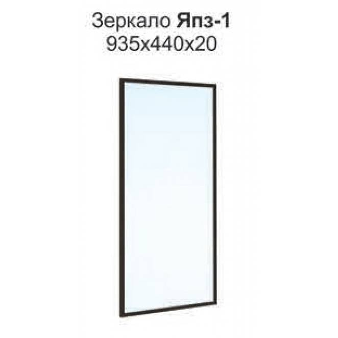 "Зеркало ""Ямайка ЯПЗ-1"" приобрести в Томске"