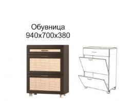 """Обувница """"Эльза"""" приобрести в Томске"""