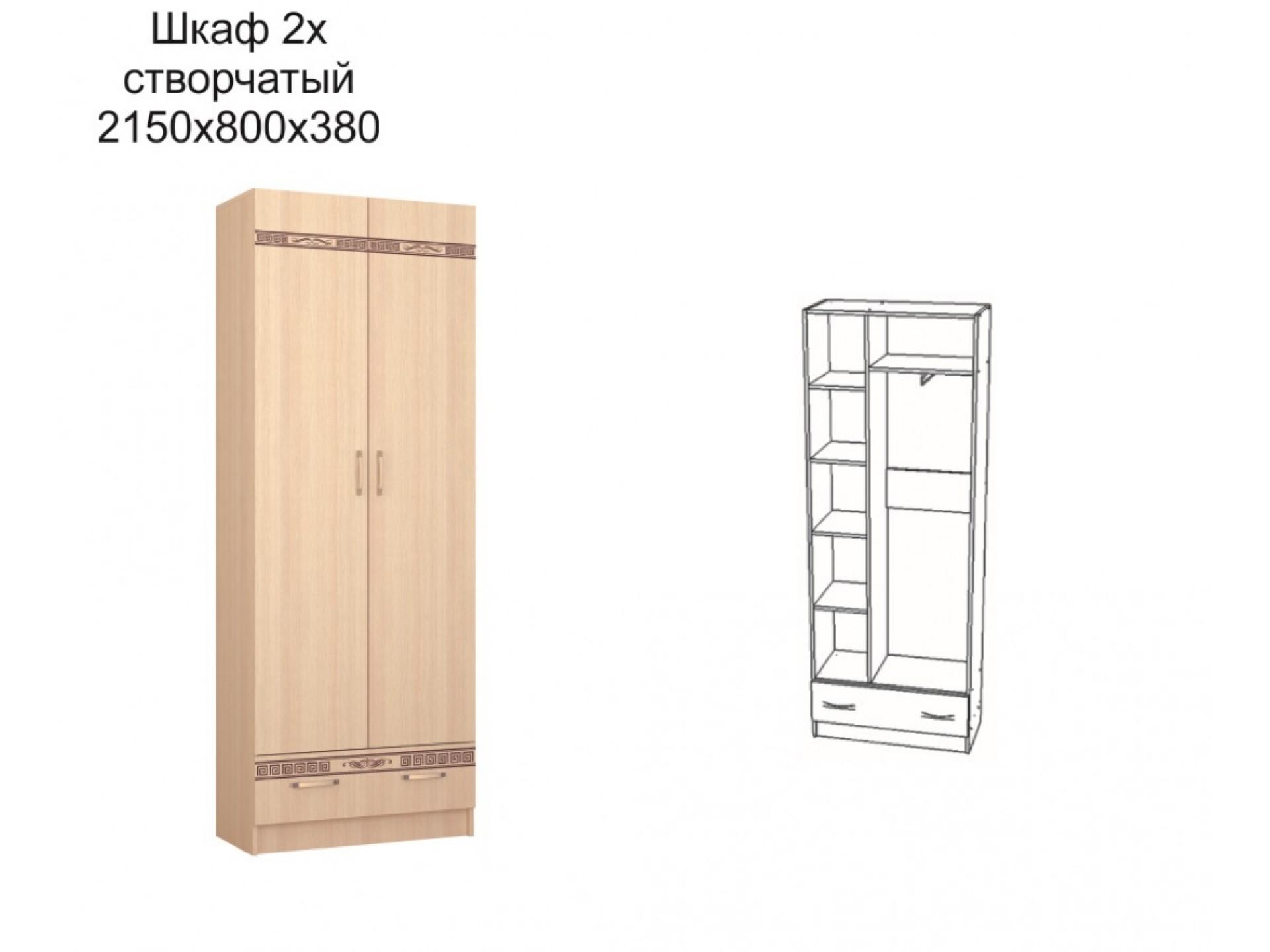 "Шкаф 2-х створчатый ""Фрегат"" приобрести в Томске"