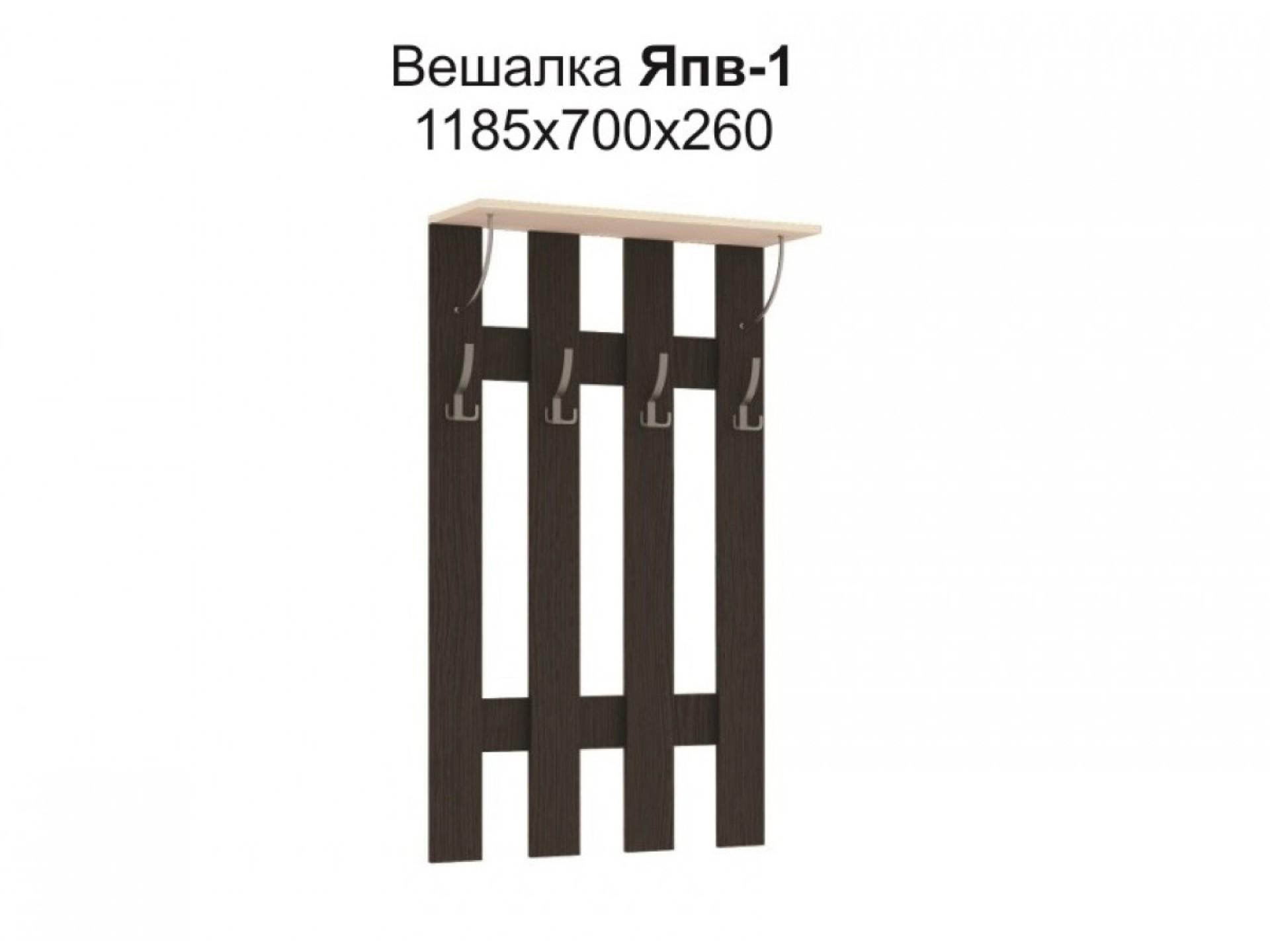 "Вешалка ""Ямайка ЯПВ-1"" приобрести в Томске"