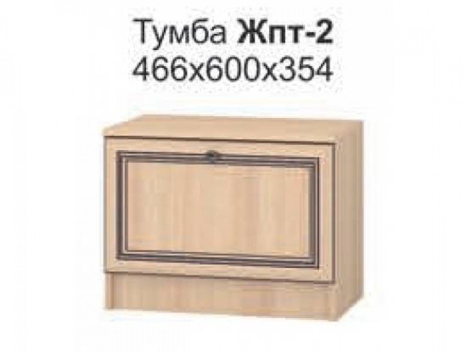 "Тумба ЖПТ-2 ""Жасмин"" приобрести в Томске"