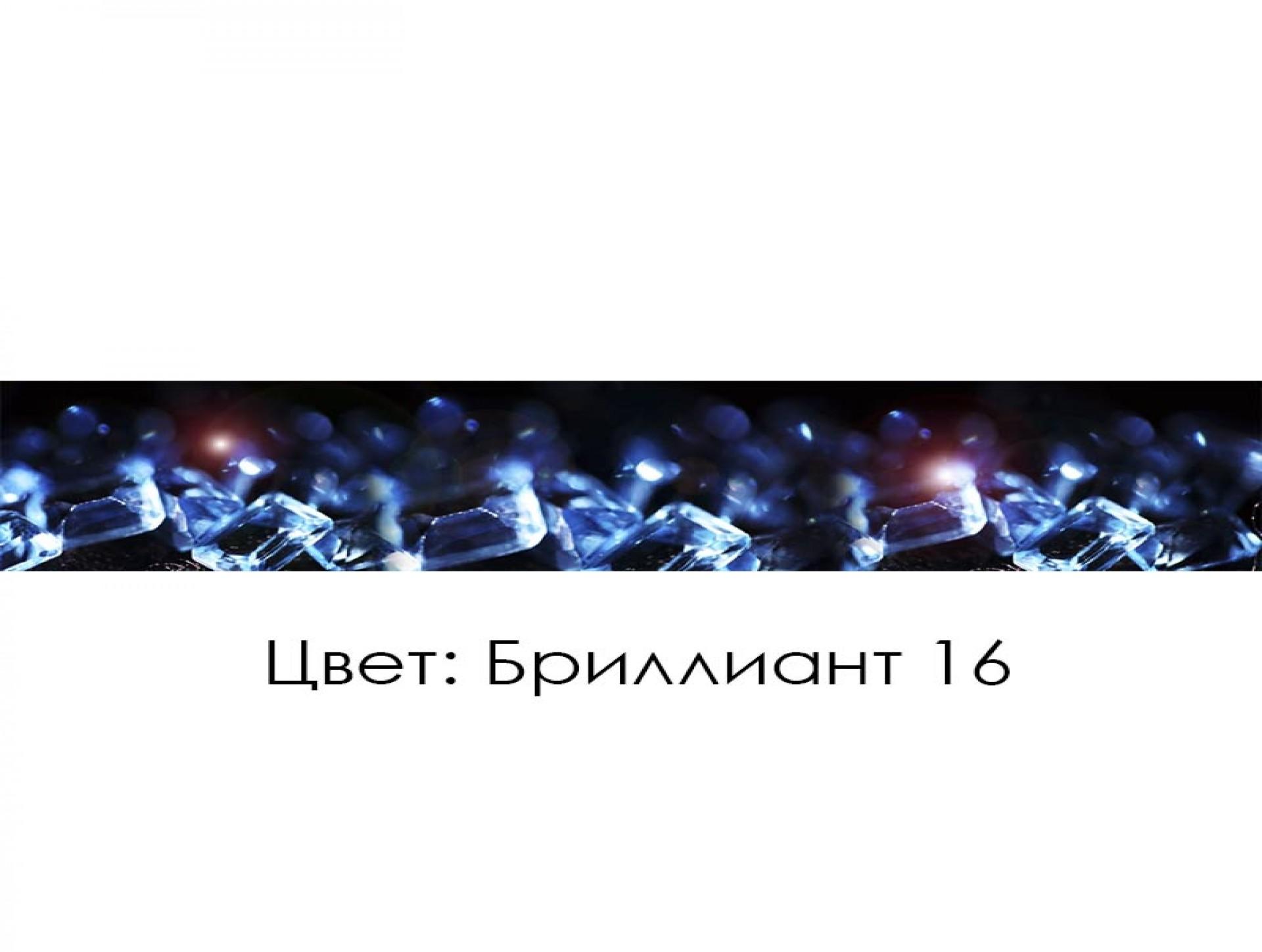 Декоративная панель АБС БРИЛЛИАНТ приобрести в Томске