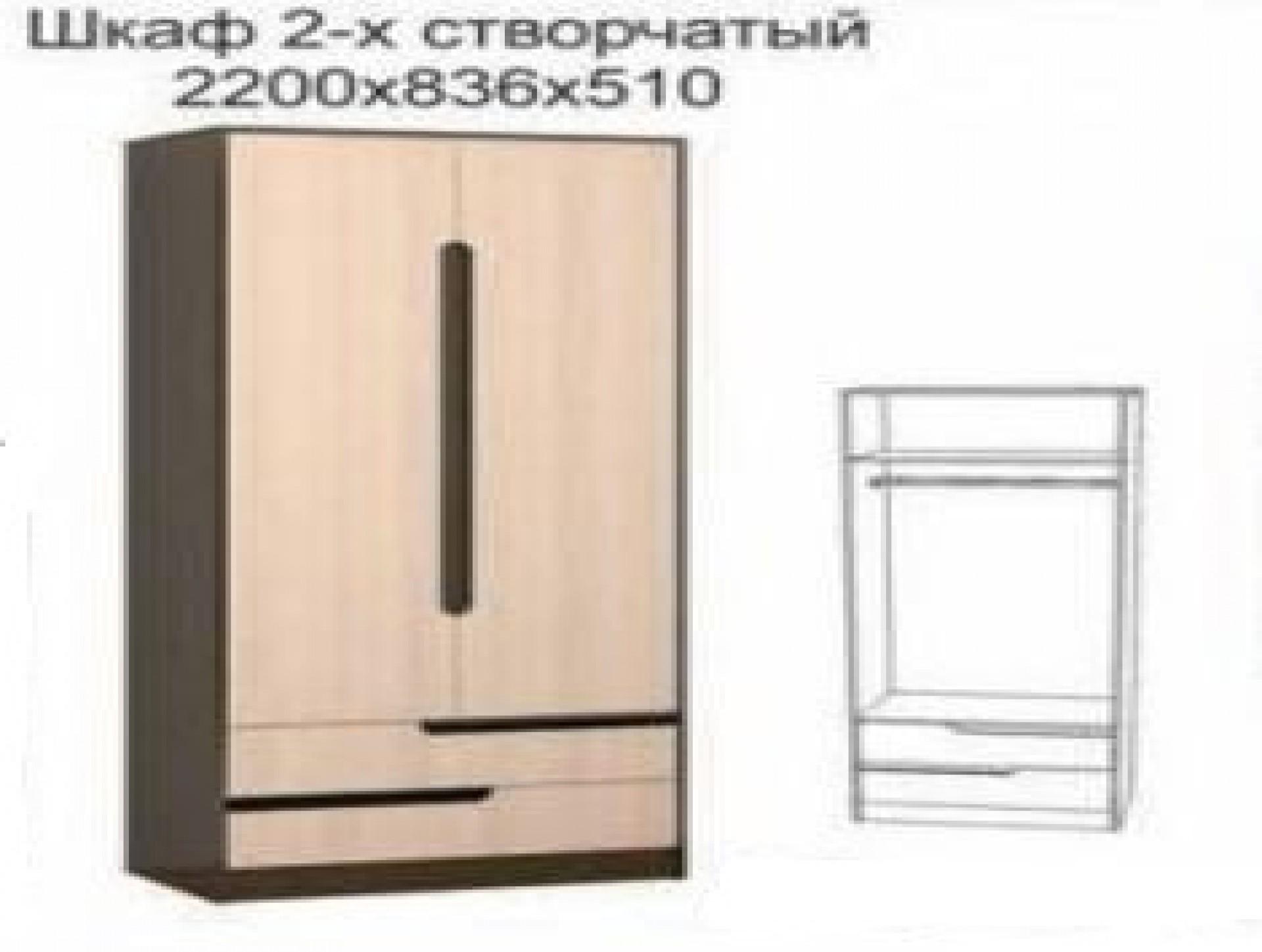 "Шкаф 2-створчатый ""Гавана"" приобрести в Томске"