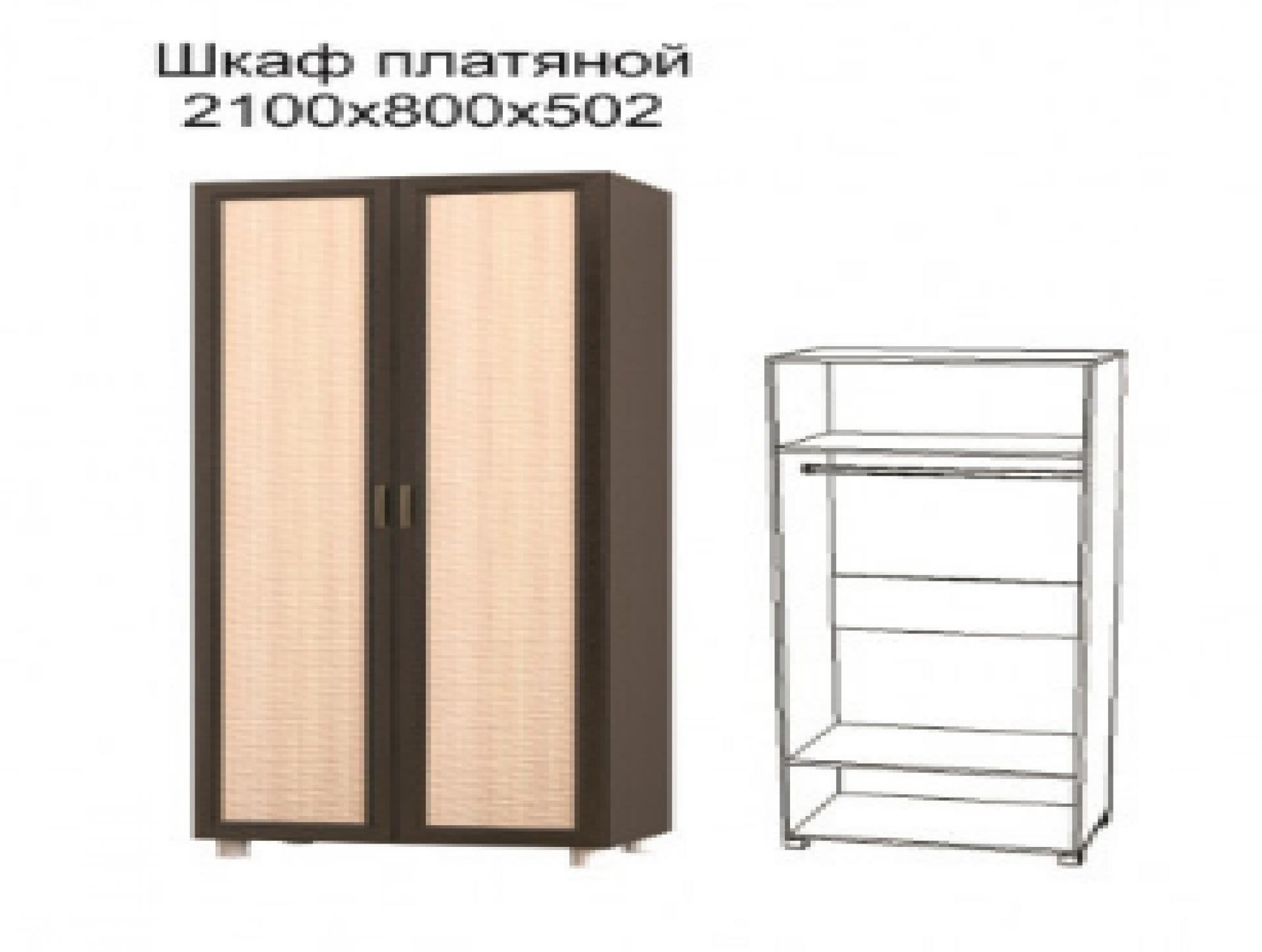 "Шкаф платяной ""Эльза"""