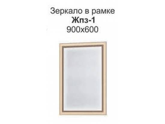 """Зеркало ЖПЗ-1 """"Жасмин"""""""