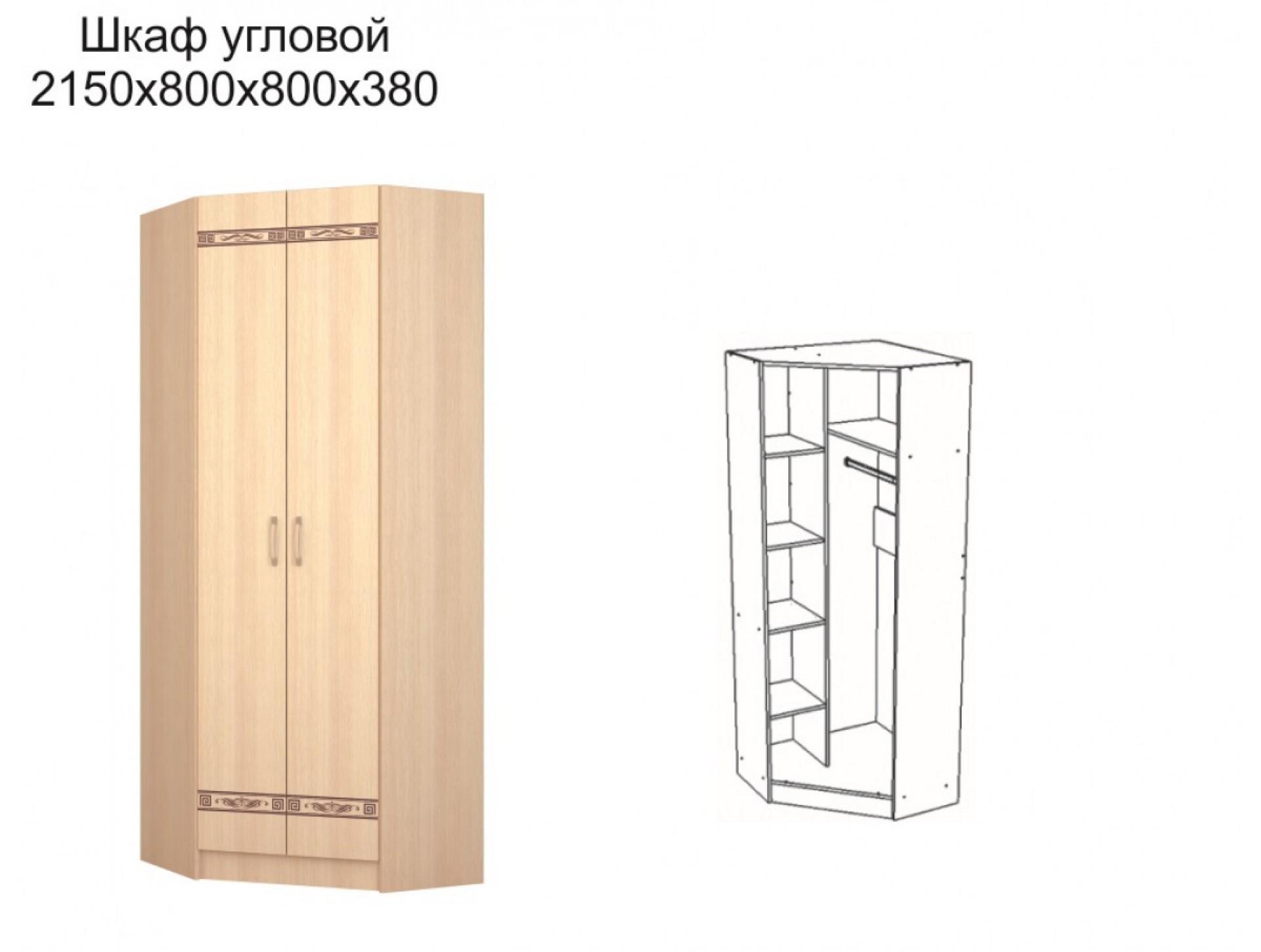 "Шкаф угловой ""Фрегат"""