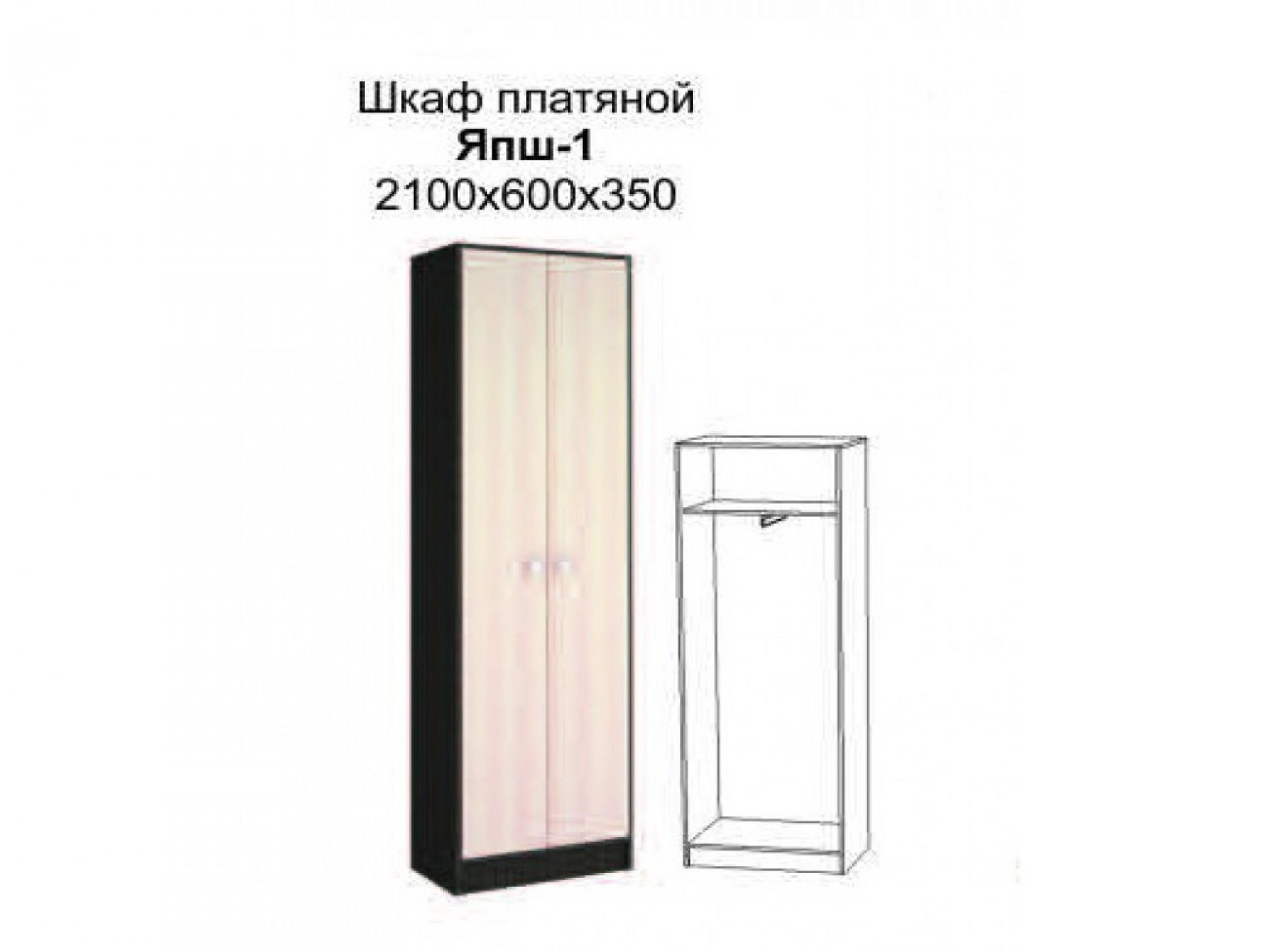"Шкаф платяной ""Ямайка ЯПШ-1"""