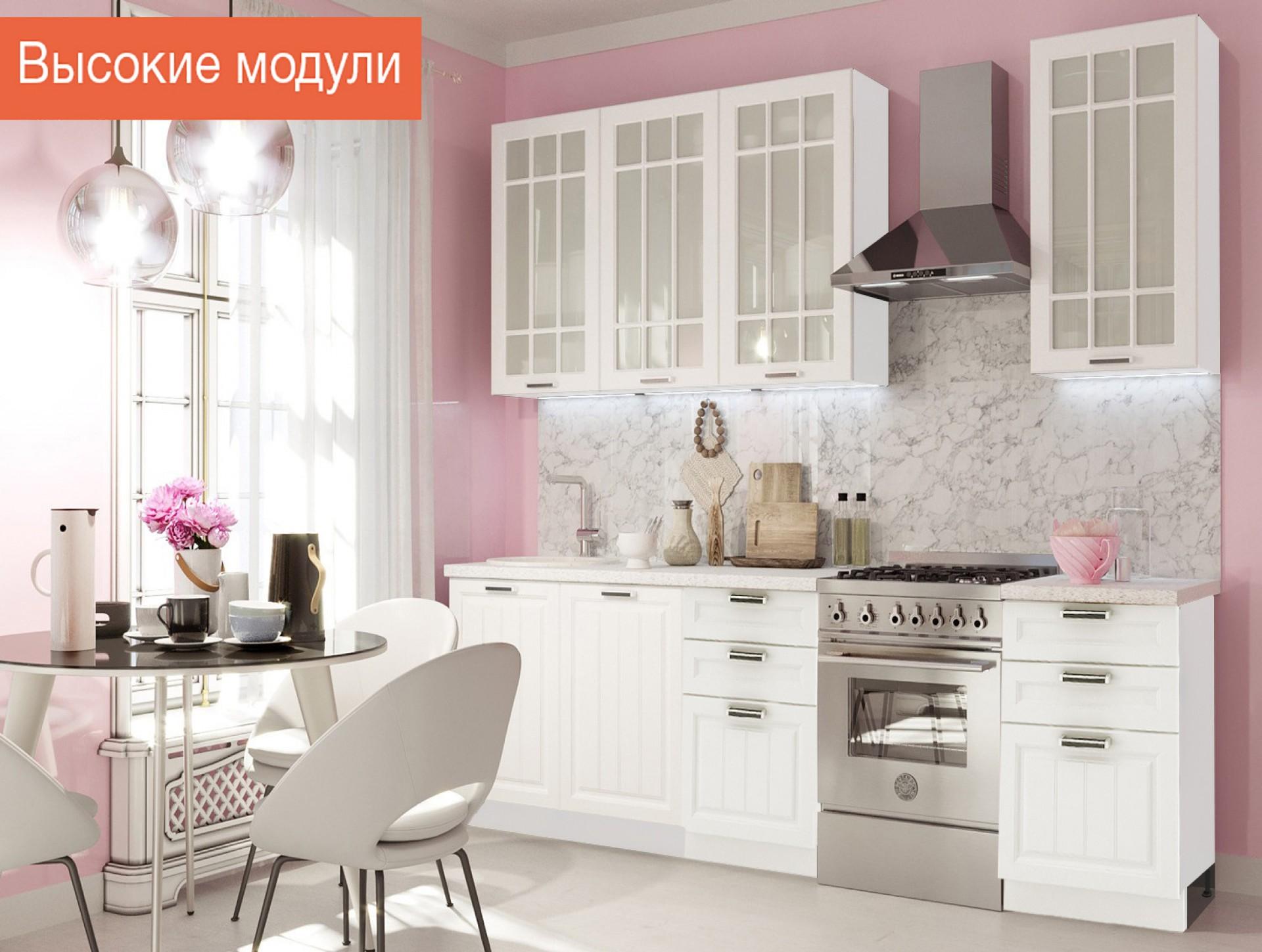 """Кухня модульная """"Прага"""" высокие модули"""