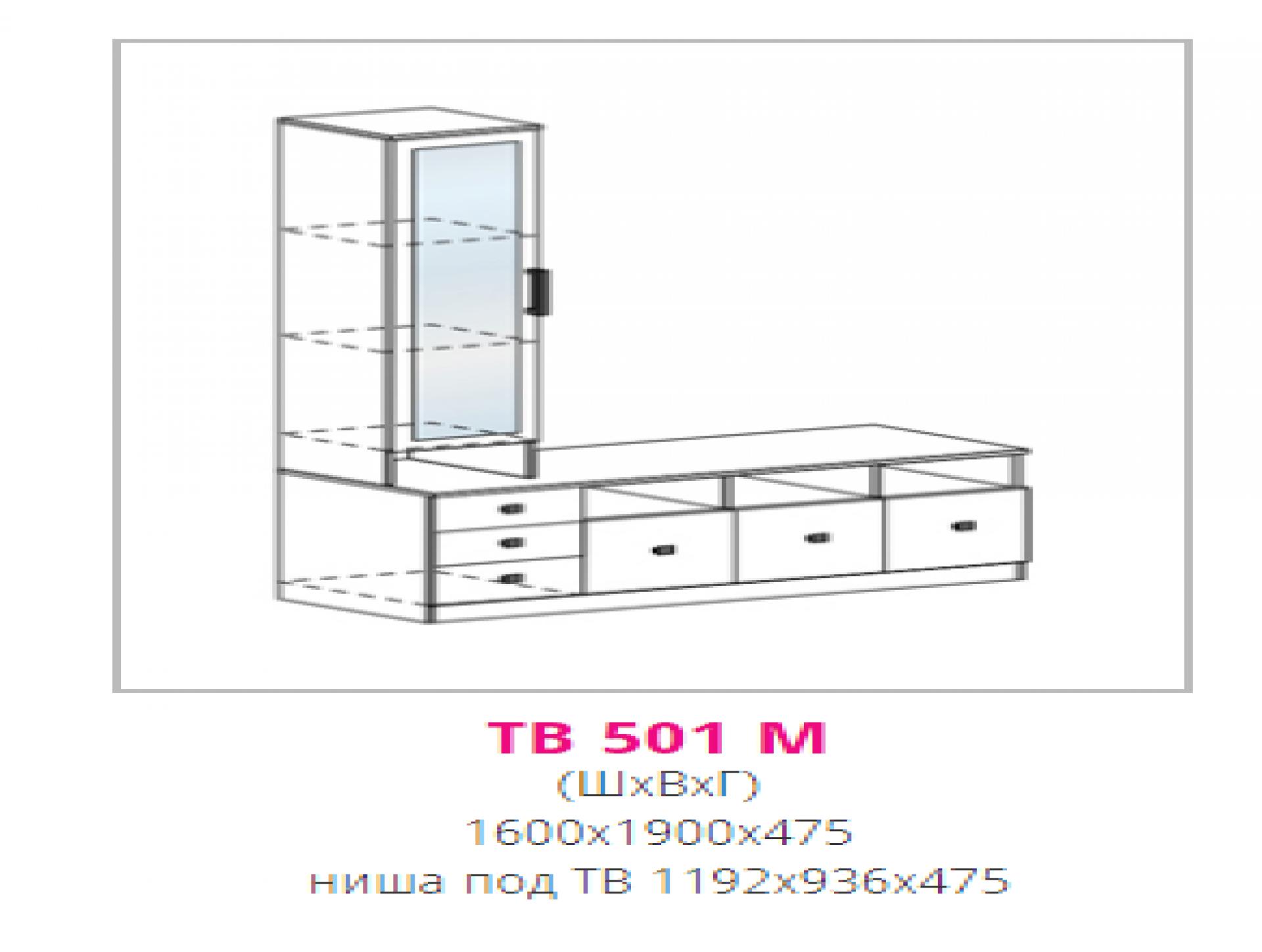 """Центральная секция для гостиной """"ИТАЛИЯ""""ЛДСП"""