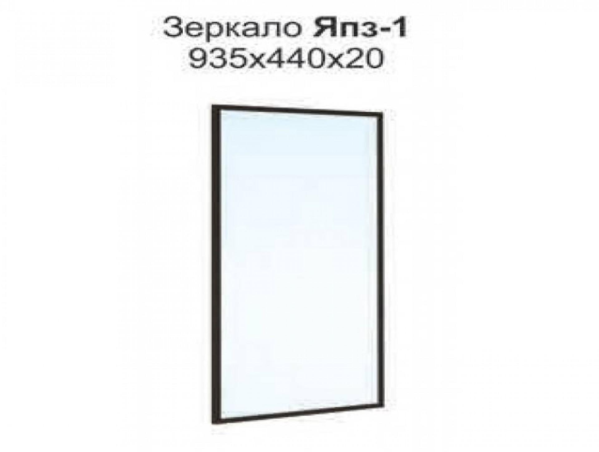 """Зеркало """"Ямайка ЯПЗ-1"""""""