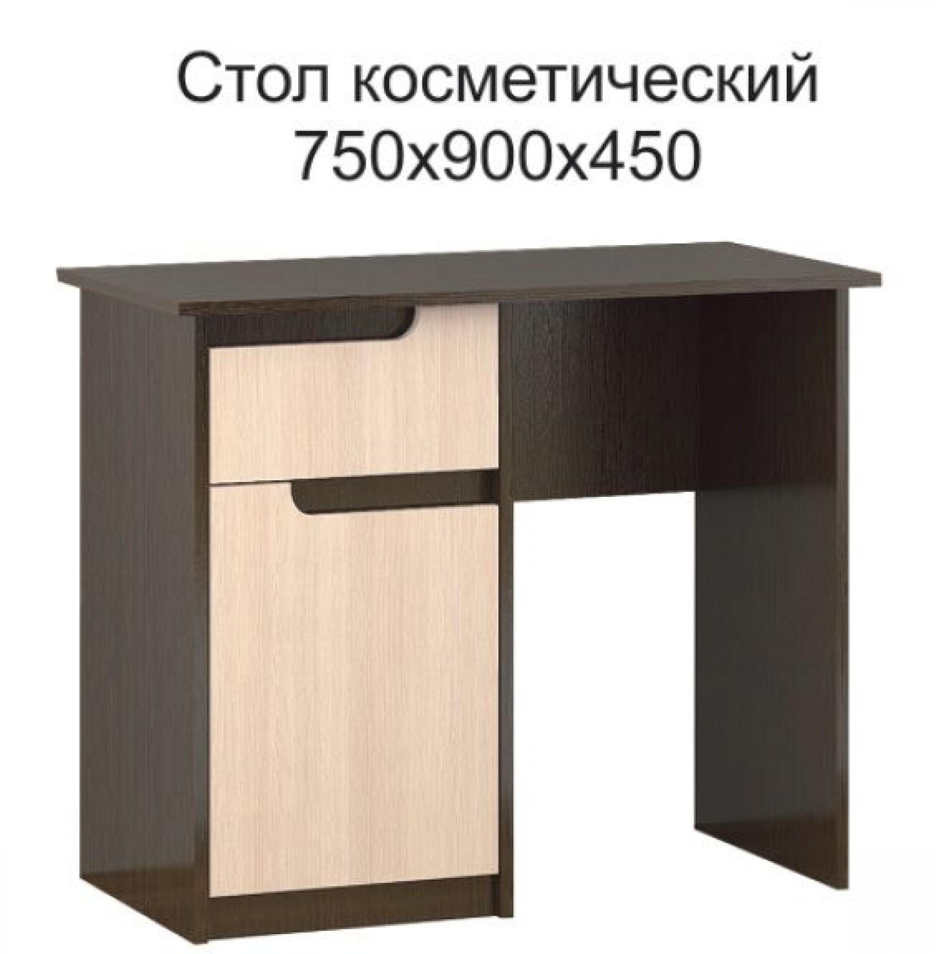 """Стол косметический """"Гавана"""""""