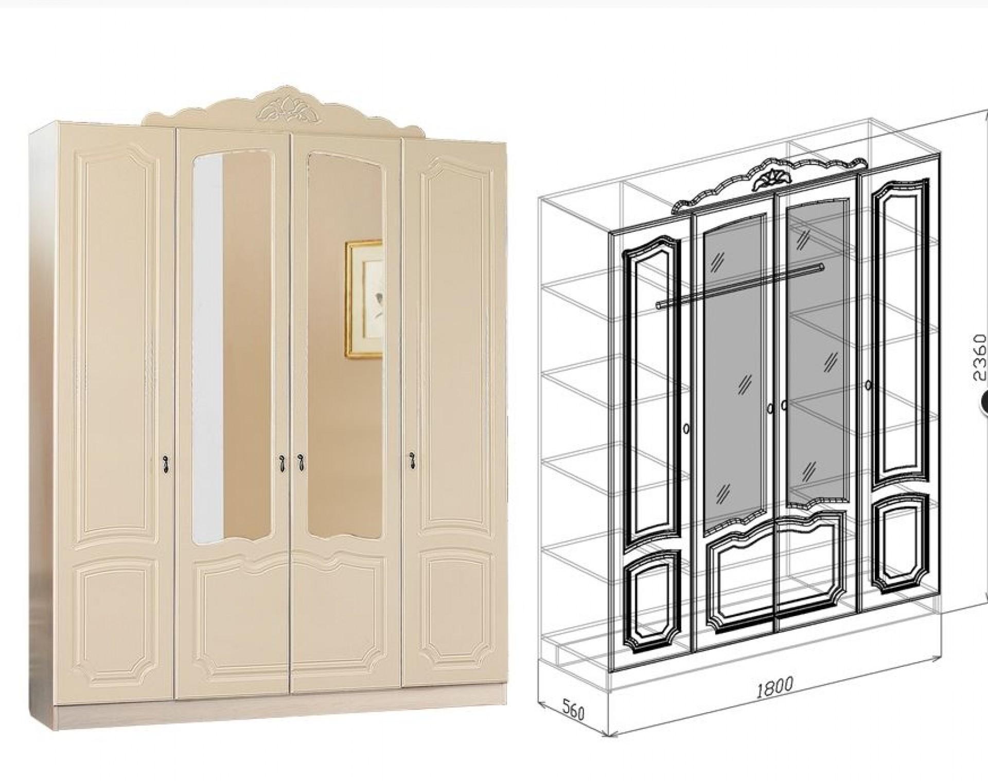 "Шкаф 4х створчатый Спальня ""Корона"""