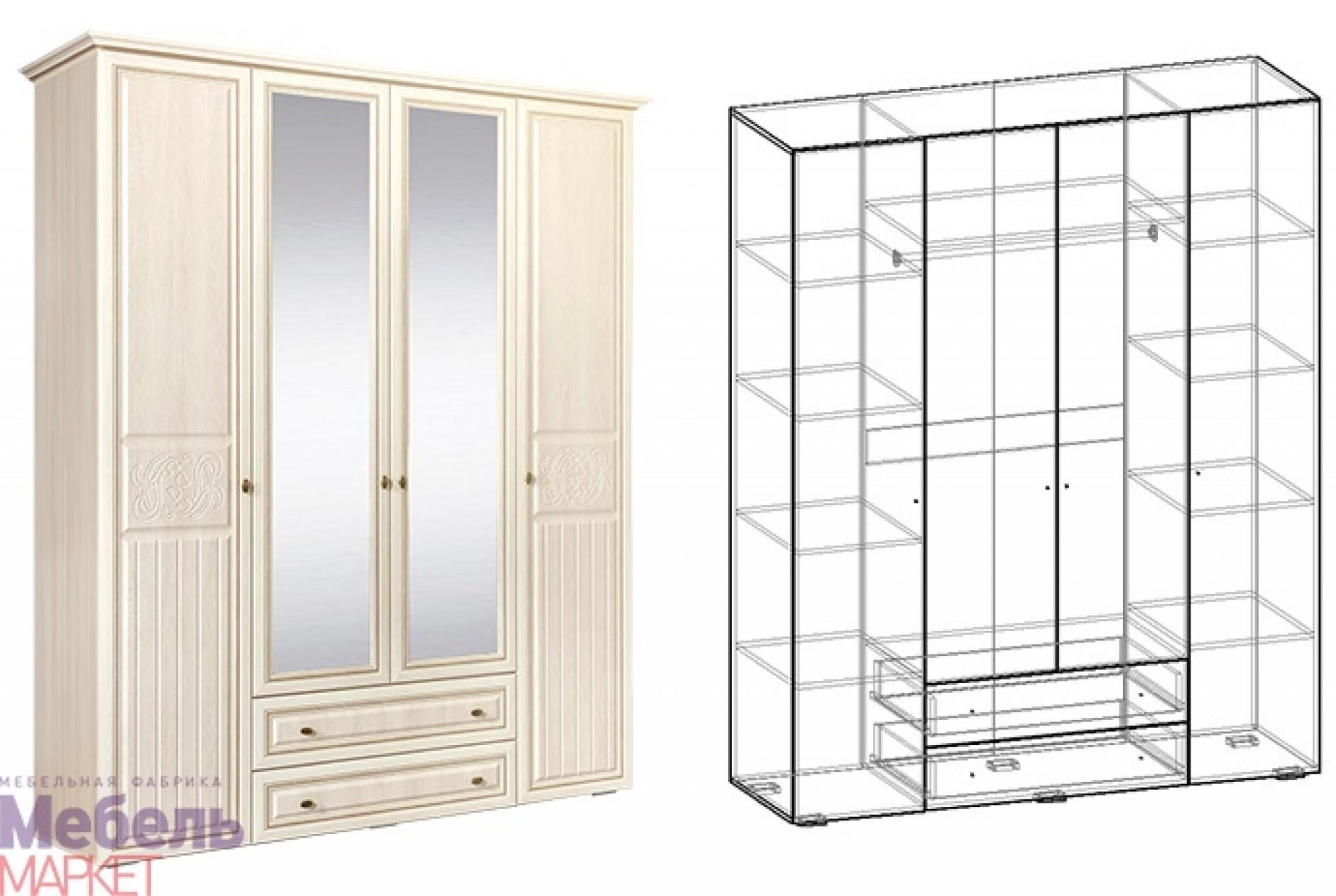 """Шкаф 4х створчатый Спальня """"Виктория"""""""