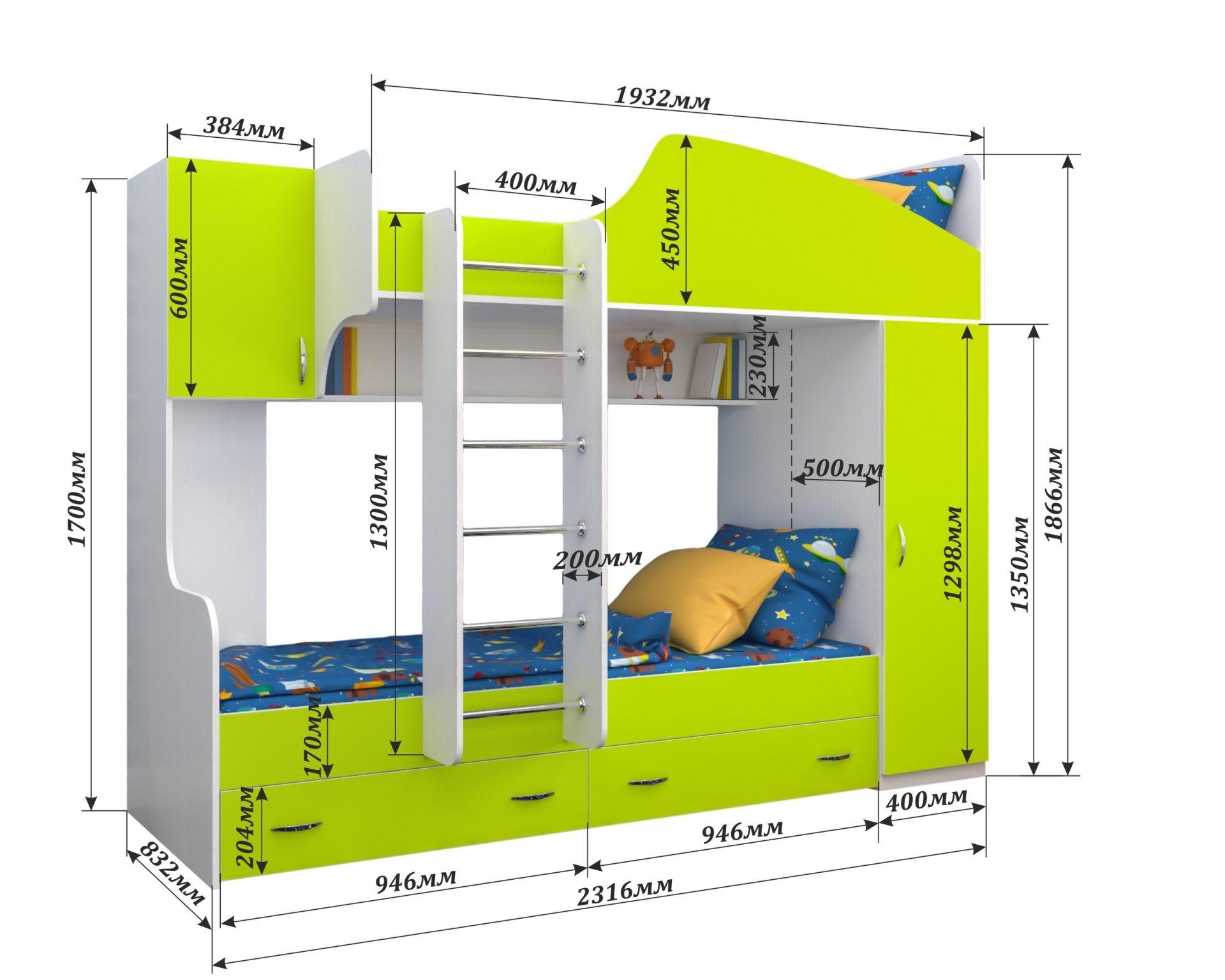 """Кровать """"Юниор-2"""""""