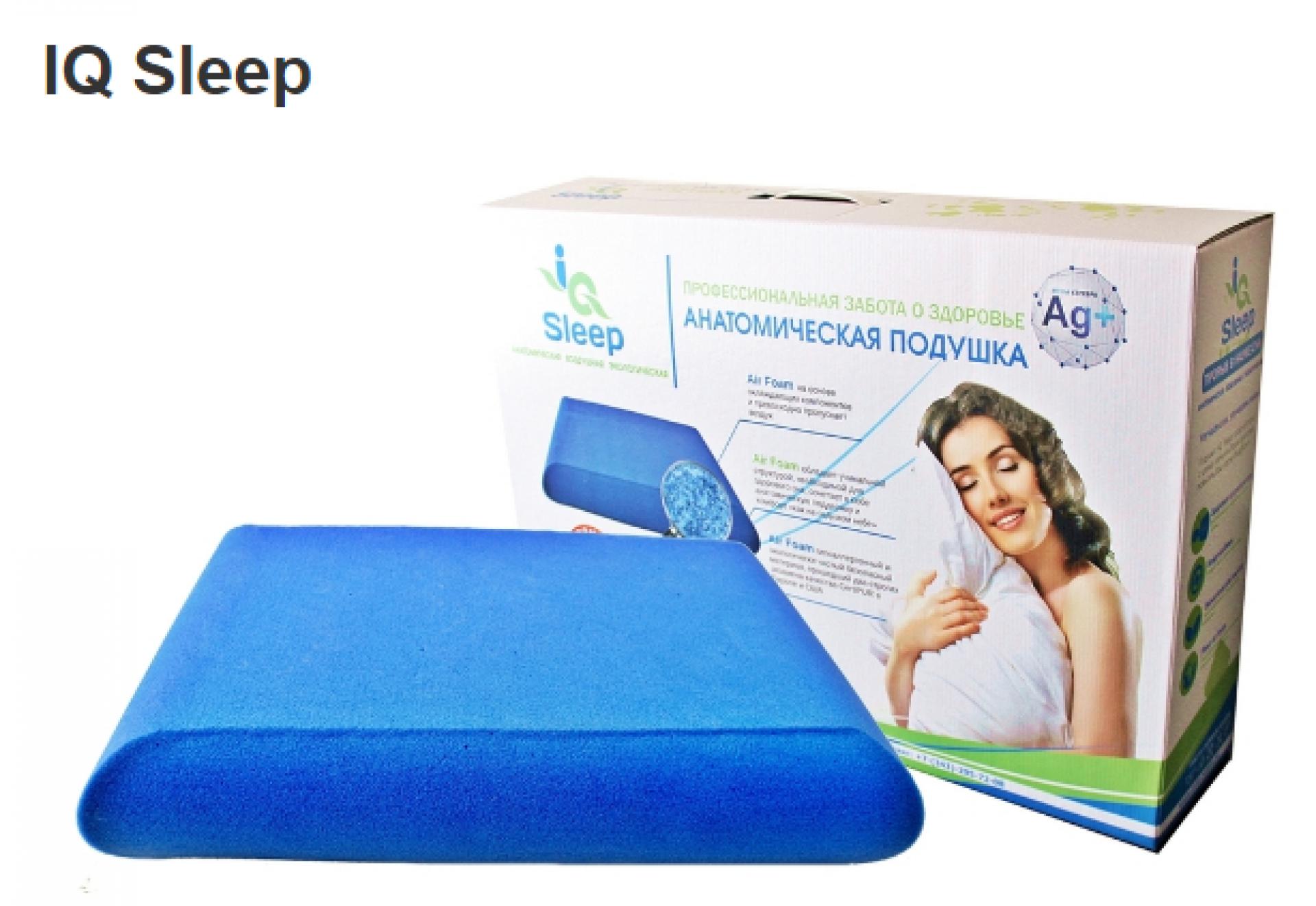 """Подушка """"IQ Sleep"""""""