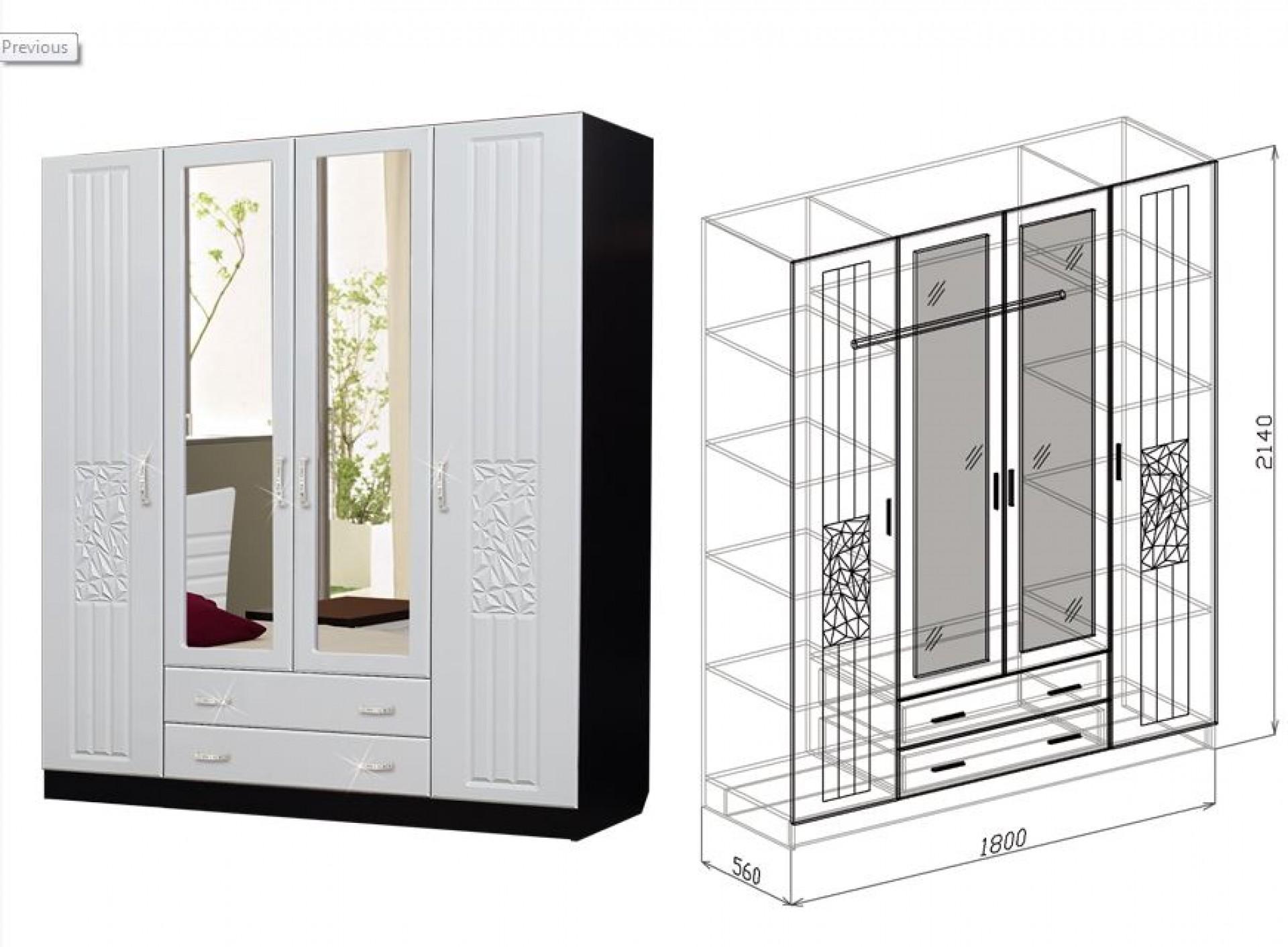 "Шкаф 4х створчатый Спальня ""Атлантида"""