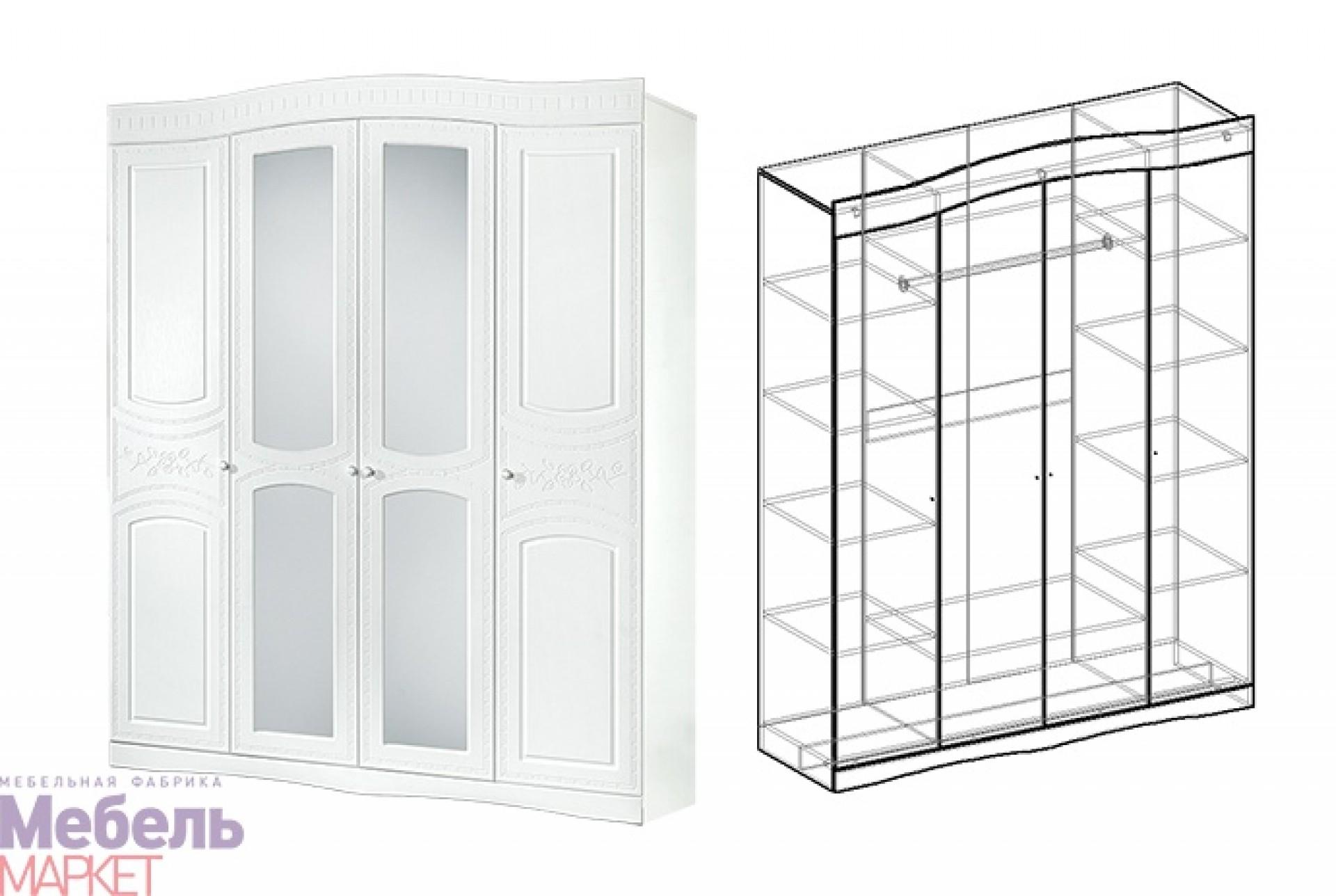 "Шкаф 4х створчатый Спальня ""Шарлота"""