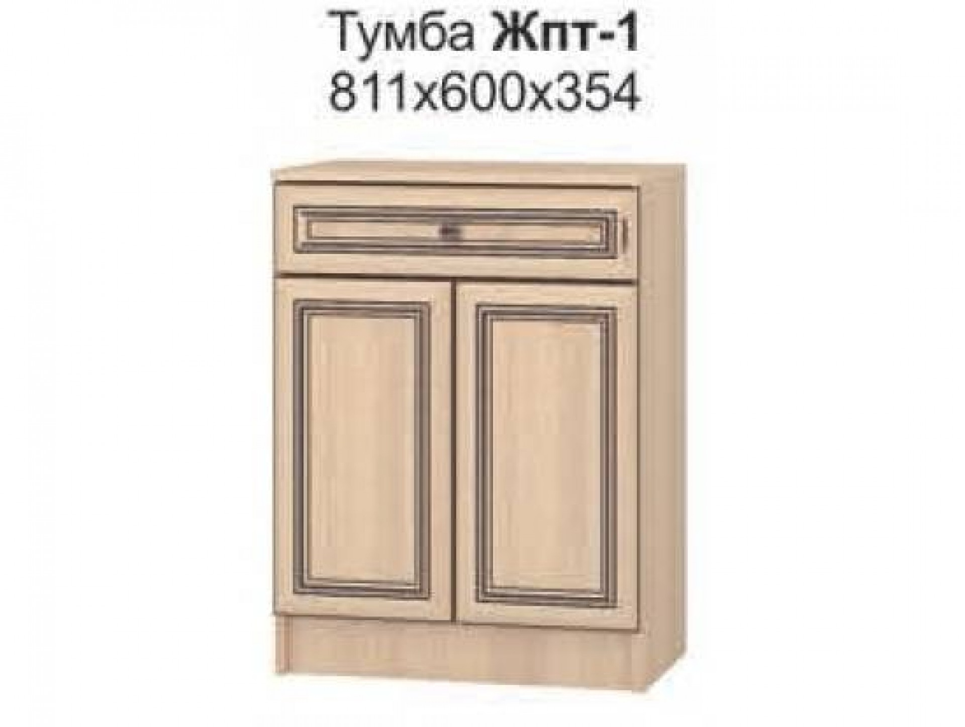"Тумба ЖПТ-1 ""Жасмин"""