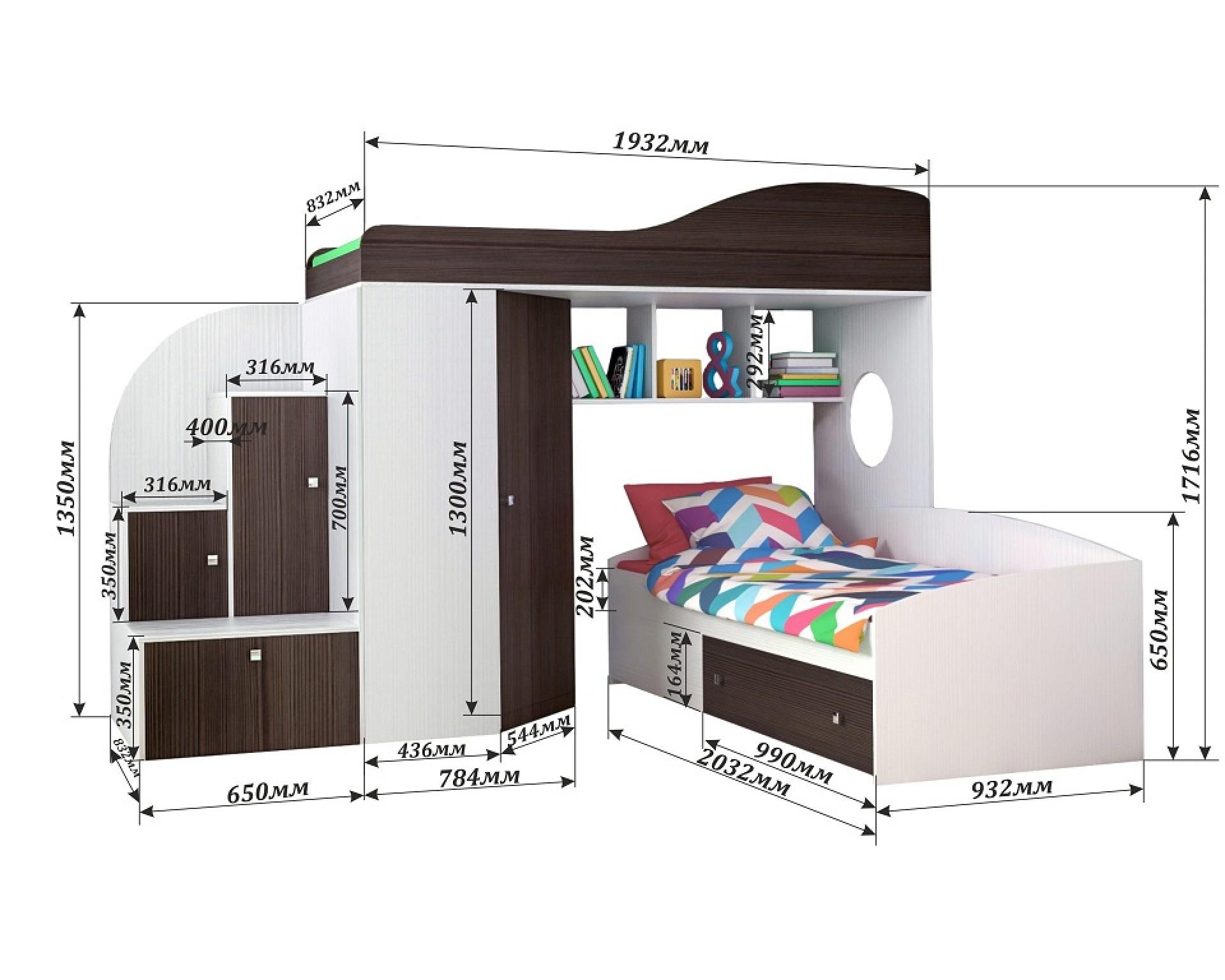 """Кровать чердак  """"Кадет-2"""""""