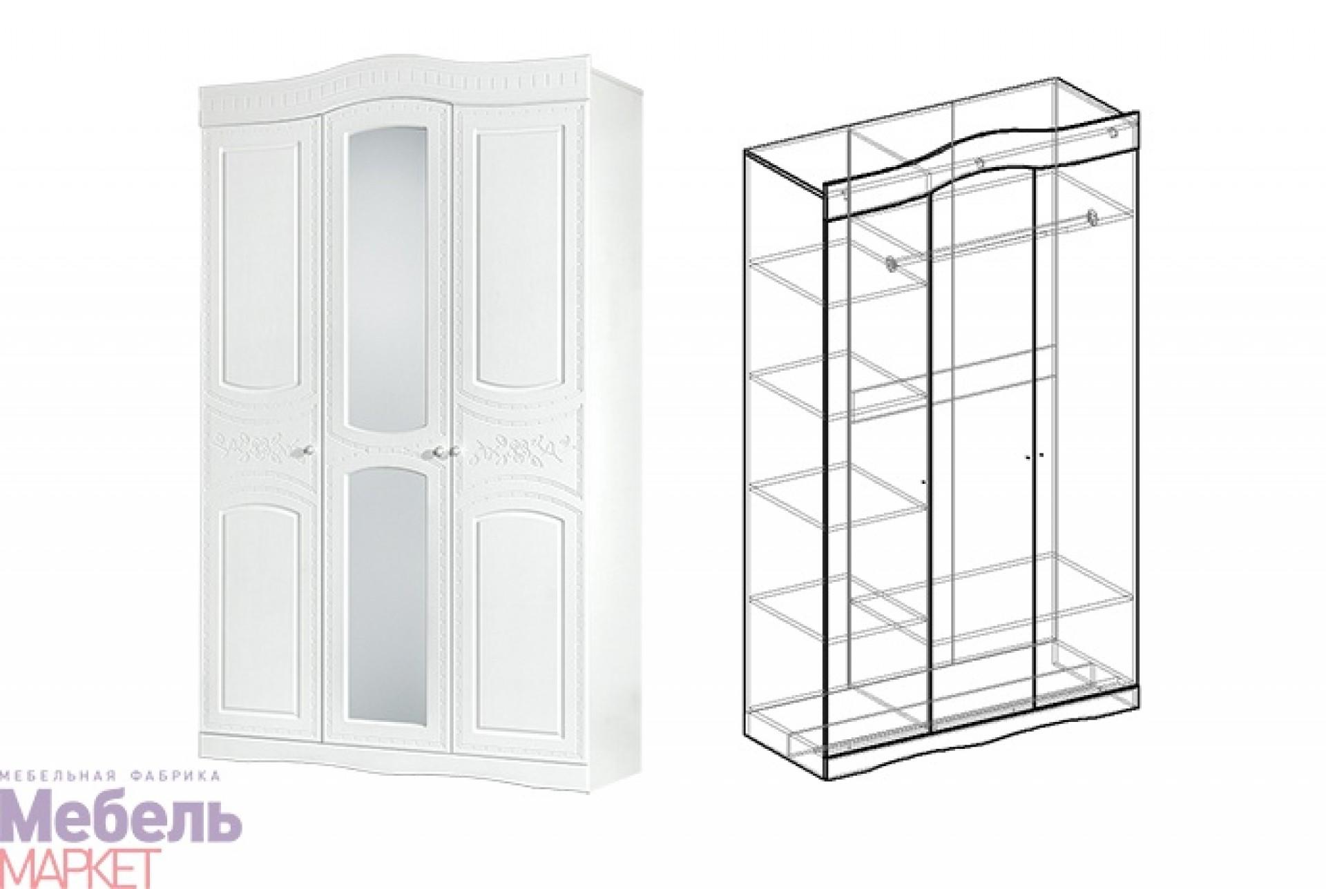"Шкаф 3х створчатый Спальня ""Шарлота"""
