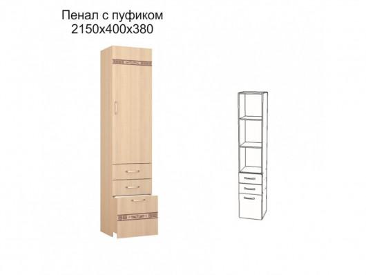 """Пенал с пуфиком """"Фрегат"""" приобрести в Томске"""