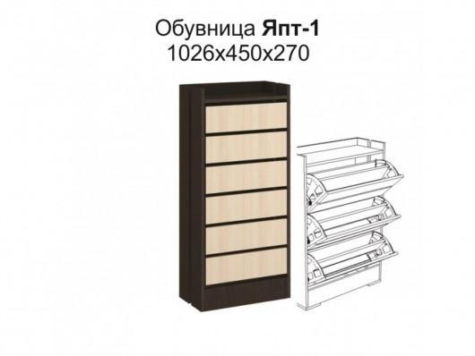 """Обувница """"Ямайка ЯПТ-1"""" купить в Томске"""