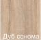 Стол-книжка обеденный четвертая миниатюра